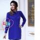 تونیک دخترانه زنانه طرح حلما رنگ آبی